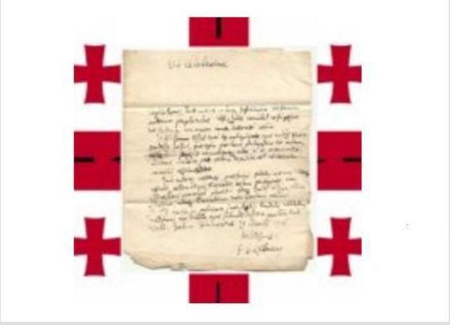 უმისამართო ბარათი ანუ წერილი საქართველოს (წერილი პირველი)