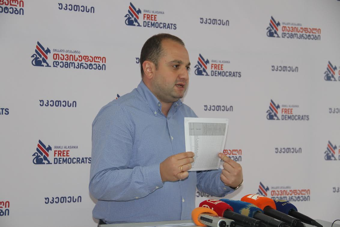 ირაკლი ჩიქოვანი: ქართულ ოცნებას არ აქვს უფლება მოპაროს ქართველ ხალხს საკუთარი არჩევანი