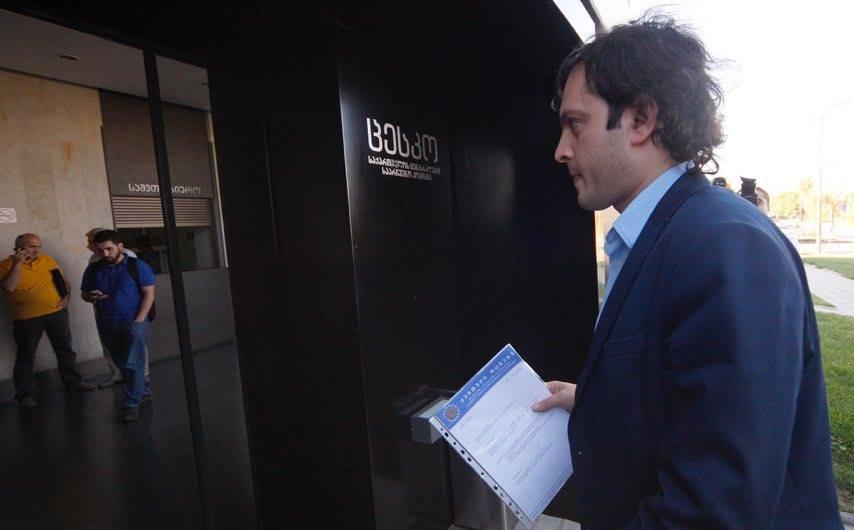 """""""ქართულმა ოცნებამ """" ცესკოში 155-კაციანი საარჩევნო სია წარადგინა"""
