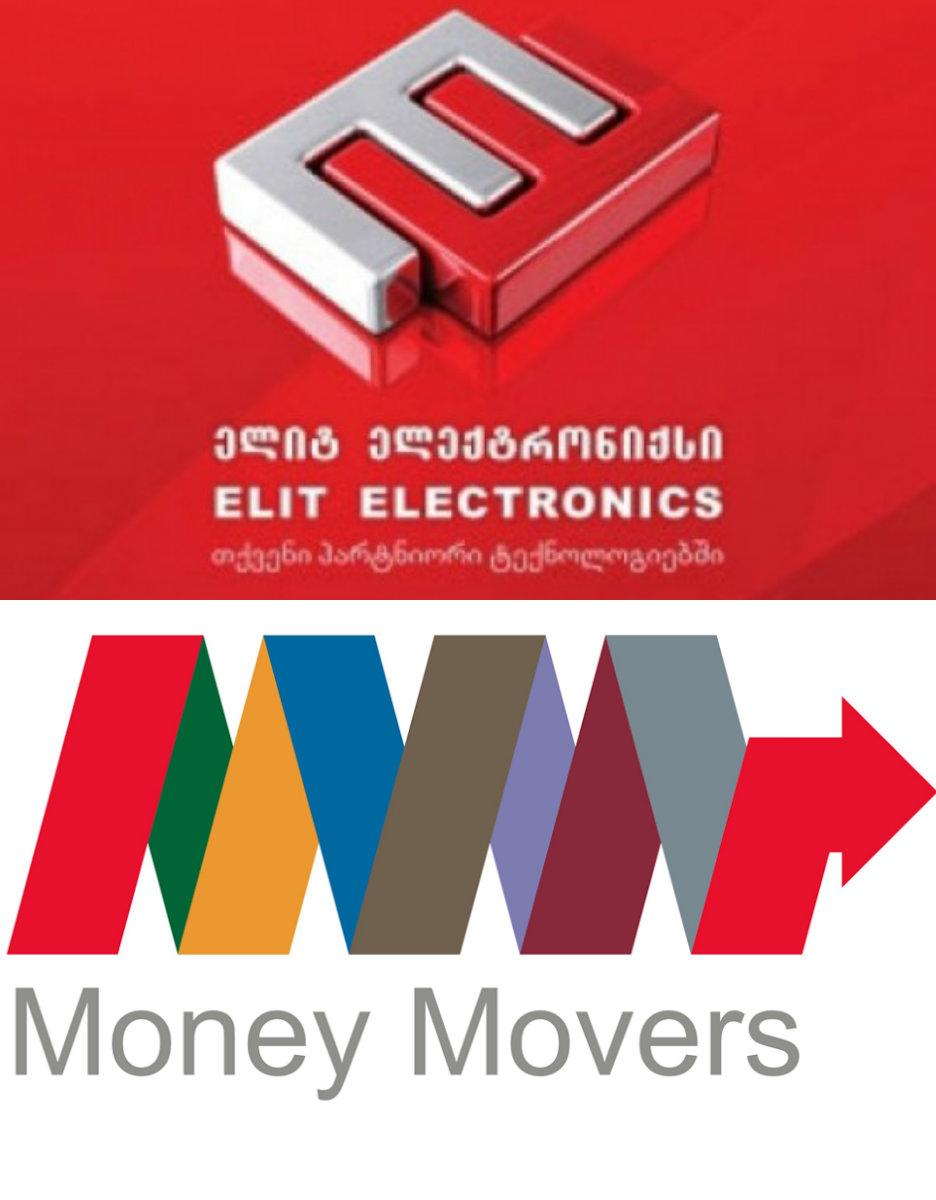 """""""ელიტ ელექტრონიქსი"""" და """"Money Movers""""-ი  წლის ბრენდებად აღიარეს"""