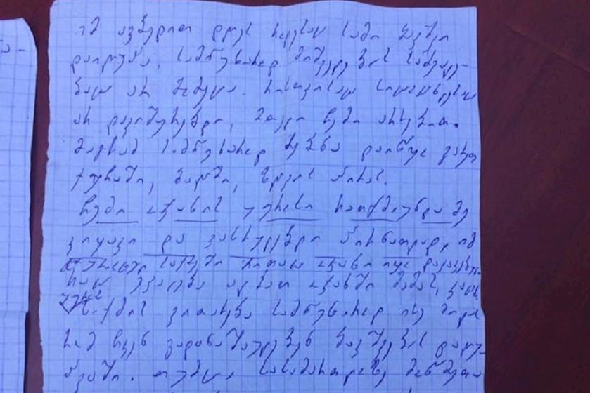 """სასტუმრო """"არმაზის"""" მეპატრონის ოჯახის წევრებმა  თვითმკვლელობამდე დატოვებული წერილი იპოვეს"""