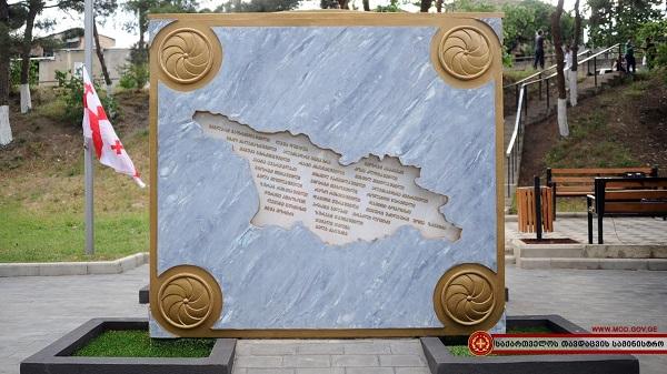 საქართველოს ტერიტორიული მთლიანობისთვის დაღუპულ მებრძოლთა განახლებული მემორიალი გაიხსნა