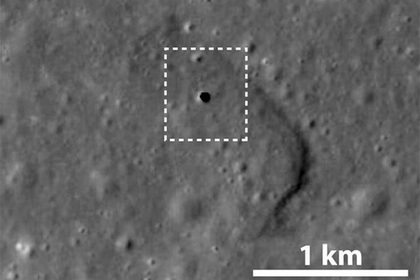 მთვარეზე უზარმაზარი ხვრელი აღმოჩინეს