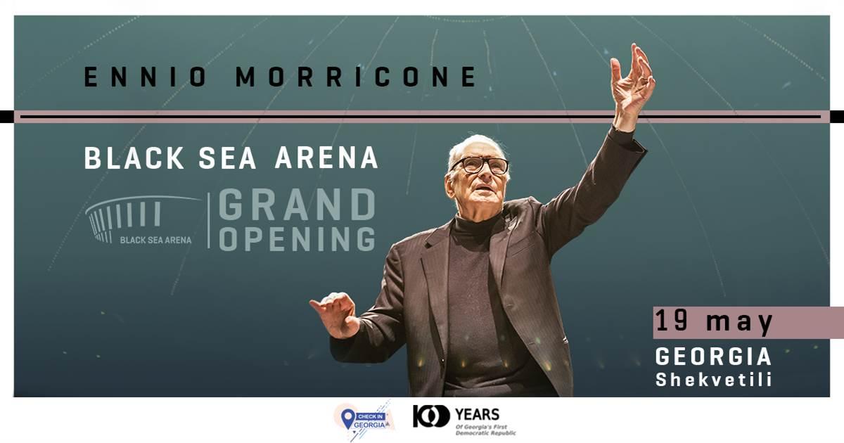 Black Sea Arena-ზე ენიო მორიკონეს კონცერტი გაიმართება