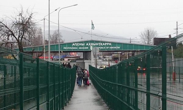 რუსეთმა ოკუპირებულ აფხაზეთთან სამხედრო კურიერის და საფოსტო მომსახურების რატიფიცირება მოახდინა