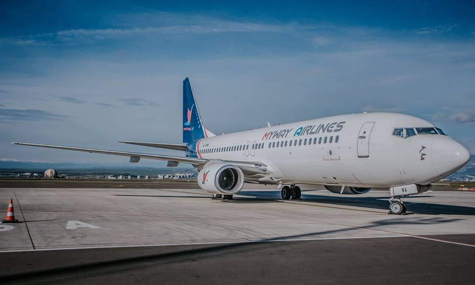 Myway Airlines-ი თბილისიდან და ბათუმიდან ხარკოვის მიმართულებით რეგულარული ავიარეისებს იწყებს
