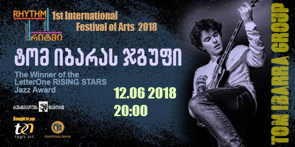 """დღეს ხელოვნების პირველი საერთაშორისო ფესტივალი """"თბილისი რიტმი"""" იწყება"""