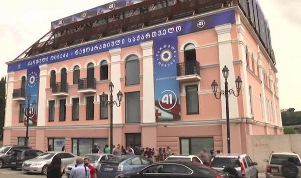 """""""ქართული ოცნების"""" ოფისში დღეს პრემიერ-მინისტრის კანდიდატურაზე იმსჯელებენ"""