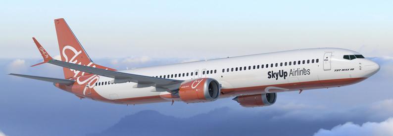 """ავიაკომპანია SkyUp-ი საფეხბურთო კლუბ """"შახტიორთან"""" გეგმავს თანამშრომლობას"""