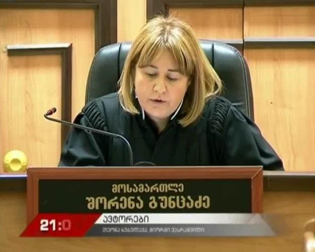 სასამართლო კატეგორიულად გამორიცხავს მიხეილ სააკაშვილის მსჯავრდებას პოლიტიკური მოტივებით - მოსამართლე
