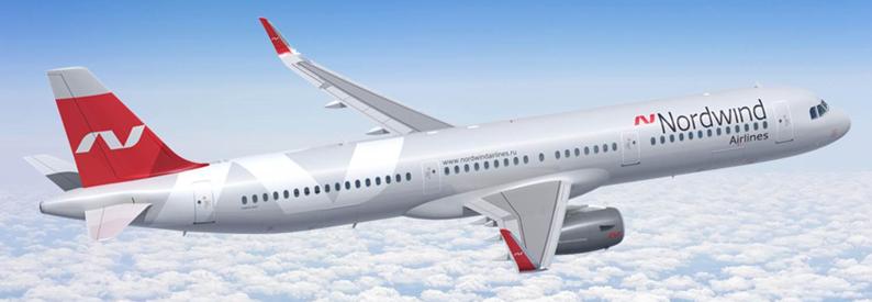 NordWind-ის თვითმფრინავმა ანტალიაში საგანგებო დაშვება განახორციელა