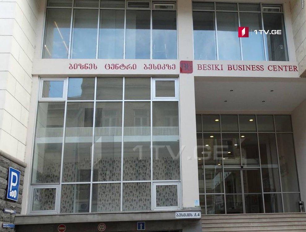 თბილისში, ბესიკის 4-ში რუსეთის სავიზო ცენტრი განთავსდება