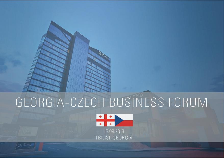 თბილისში საქართველო-ჩეხეთის ბიზნეს-ფორუმი გაიმართება