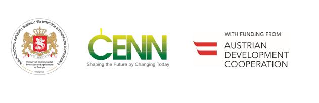 სატყეო დარგის მხარდასაჭერად, ხელიმოეწერება ხელშეკრულებას CENN-სა და ავსტრიის განვითარების სააგენტოს შორის