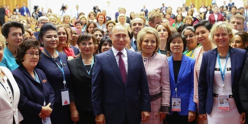"""ბურჯანაძე რუსეთში """"ევრაზიულ ქალთა ფორუმს"""" ესწრება - ფორუმზე აფხაზეთის დელეგაციაც იმყოფება"""