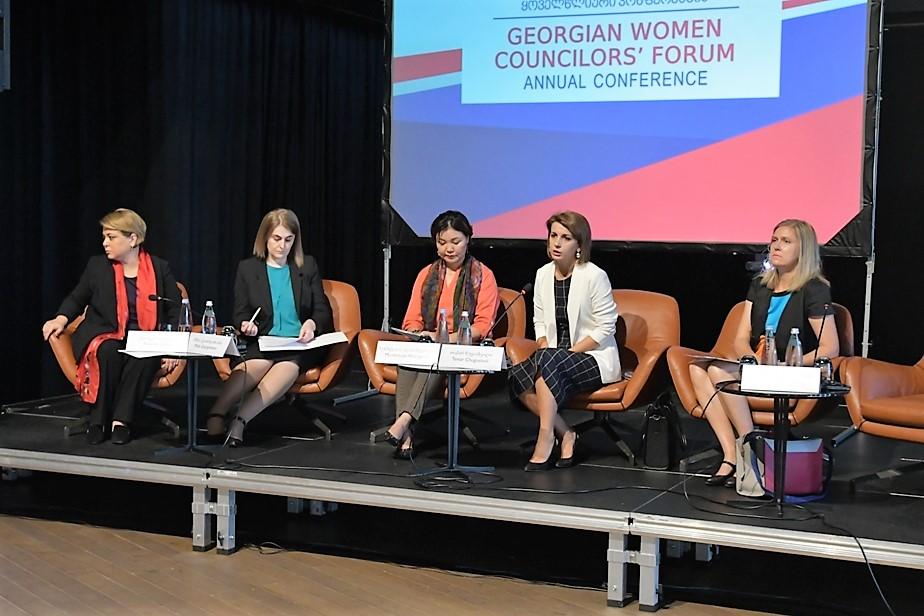 გვჭირდება ბევრად მეტი ქალი გადაწყვეტილების მიმღებ ორგანოებში, პოლიტიკურ პროცესში და განსაკუთრებით, თვითმმართველ ორგანოებში - ჩუგოშვილი