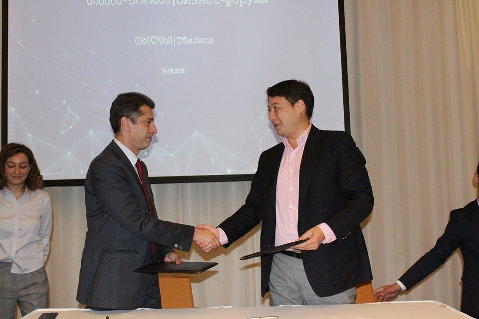 თბილისში საქართველო-ყაზახეთის ბიზნეს-ფორუმი გაიმართა