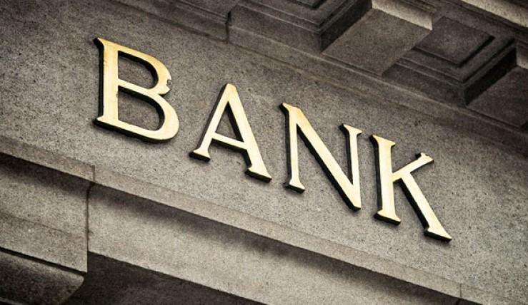 კომერციული ბანკების საკრედიტო დაბანდების მოცულობა 4.1%-ით გაიზარდა
