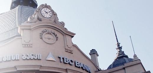 თბილისი-ბრისტოლის დამეგობრების 30 წლის იუბილეს აღსანიშნავად, თიბისი ბანკის მხარდაჭერით, ბიზნესფორუმი გაიმართება