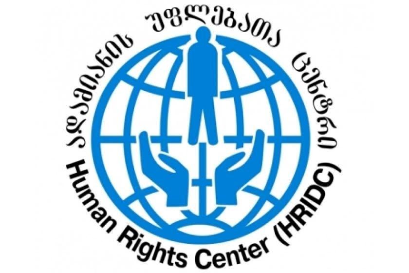 ადამიანის უფლებათა ცენტრის დამკვირვებლებს საარჩევნო უბნებზე კენჭისყრის მიმდინარეობისას დარეგისტრირებული აქვთ 1 საჩივარი