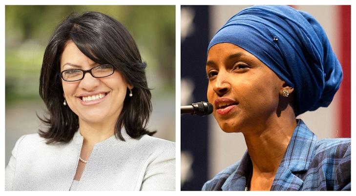 პირველი მუსლიმი ქალები ამერიკის კონგრესში