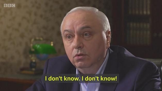 BBC - რუსეთმა დეზინფორმაცია გაავრცელა ლუგარის ლაბორატორიის შესახებ
