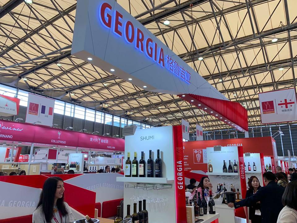 ქართული ღვინის კომპანიები შანხაიში საერთაშიროსო გამოფენაში მონაწილეობენ
