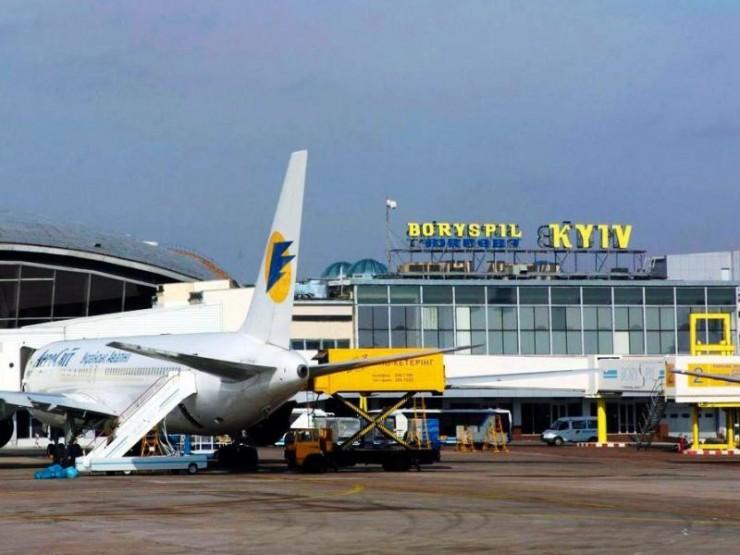 ბორისპოლის საერთაშორისო აეროპორტმა ყველაზე პუნქტუალური ავიაკომპანიების რეიტინგი გამოაქვეყნა