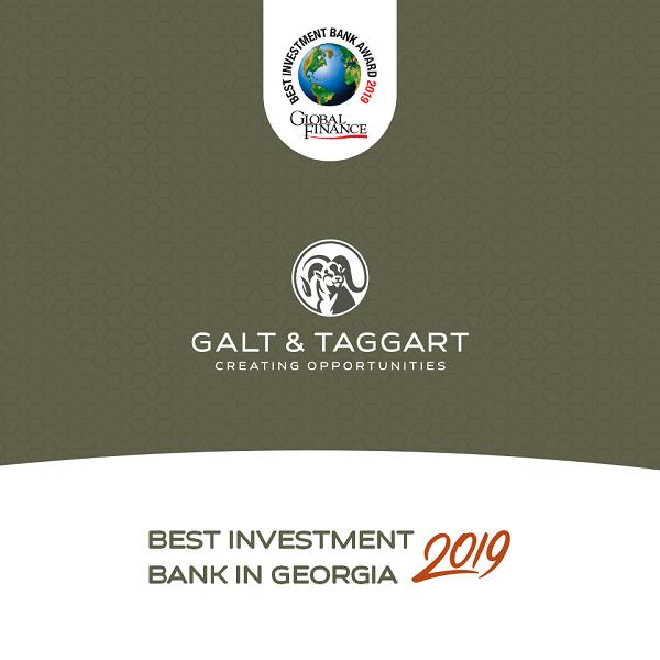 გალტ ენდ თაგარტი Global Finance -მა საქართველოში  საუკეთესო საინვესტიციო ბანკად აღიარა