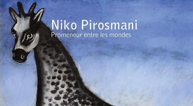 არლში, ვინსენტ ვან გოგის მუზეუმი ნიკო ფიროსმანაშვილის ნამუშევრების გამოფენას უმასპინძლებს