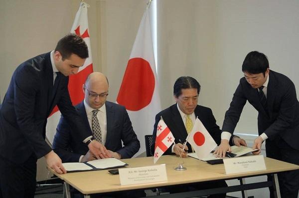 საქართველოსა და იაპონიას შორის ექსპორტისა და ინვესტიციების დაზღვევაზე შეთანხმება გაფორმდა