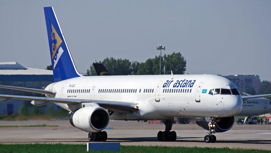 Air Astana ტრანზიტულმგზავრებს ნურსულთანშიექსკურსიების სერვისს სთავაზობს