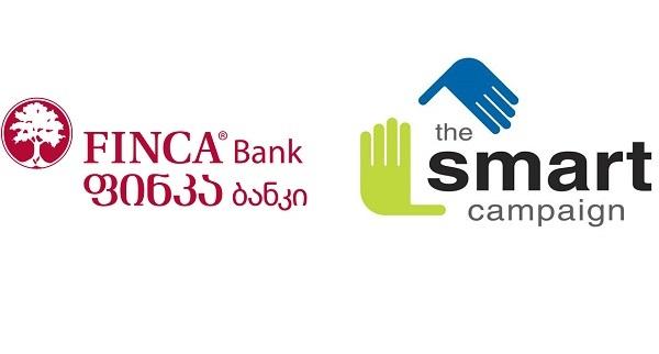 ფინკა ბანკი სრულად იცავს SMART კამპანიის პრინციპების მიხედვით მომხმარებელთა უფლებებს
