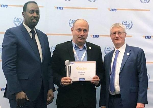 საქართველოს ფოსტამ ორი უმაღლესი კატეგორიის ჯილდო მოიპოვა EMS გზავნილების მიმართულებით