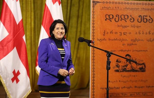 დედაენა არის მთავარი კარი სახელმწიფოს გაძლიერების, კულტურის, ურთიერთობებისა და პატივისცემისა - სალომე ზურაბიშვილი