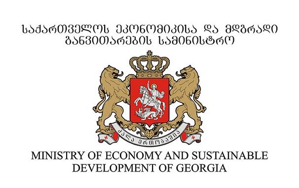 ეკონომიკისა და მდგრადი განვითარების სამინისტრო საქართველოს ენერგეტიკული პოლიტიკის შესახებ განცხადებას ავრცელებს