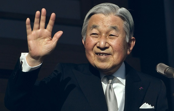 იაპონიის იმპერატორმა აკიჰიტომ მმართველობა დაასრულა