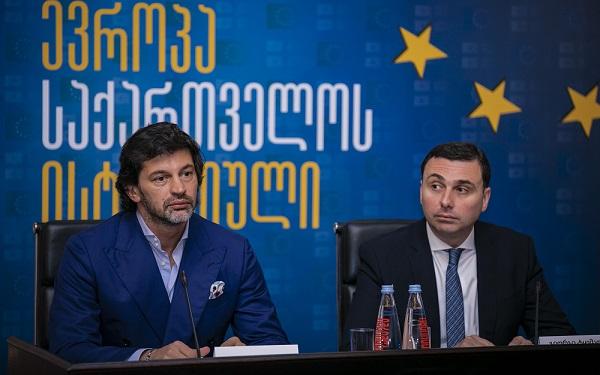 ევროკავშირი გვთავაზობს უდიდეს ბაზარს და ბიზნესის წარმოების ახალ შესაძლებლობებს - კახა კალაძე