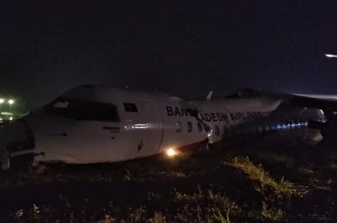 მიანმარში ბანგლადეშის სამგზავრო თვითმფრინავმა კატასტროფა განიცადა