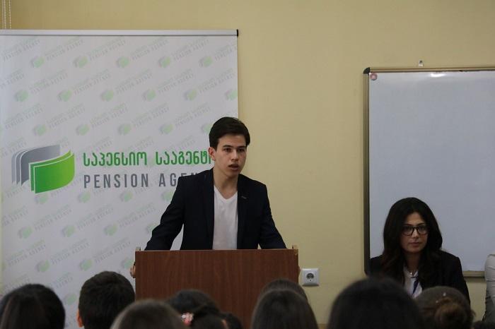 ბათუმის ახალგაზრდულ სამიტზე საპენსიო რეფორმის მნიშვნელობაზე ისაუბრეს