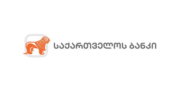 """საქართველოს ბანკმა კორპორაციული სოციალური პასუხისმგებლობის ფარგლებში შექმნილი განათლების პლატფორმისთვის """"CSR ჯილდო 2019"""" მიიღო"""