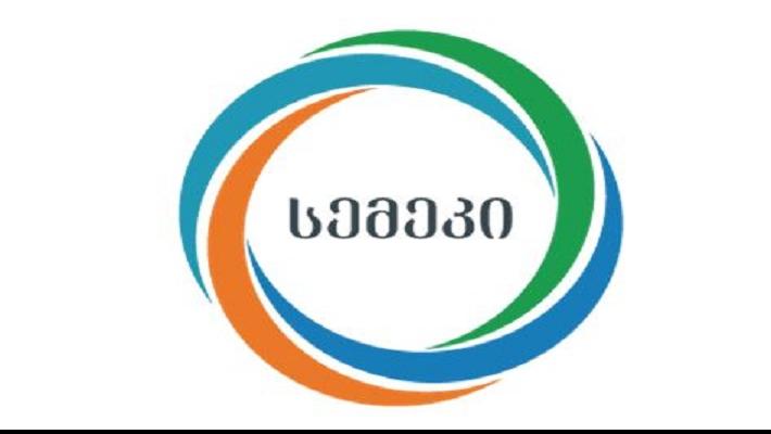 USAID-ი სემეკს ბუნებრივი გაზის რეგულირებული სექტორისთვის ანგარიშების ერთიან სისტემას ოფიციალურად გადასცემს