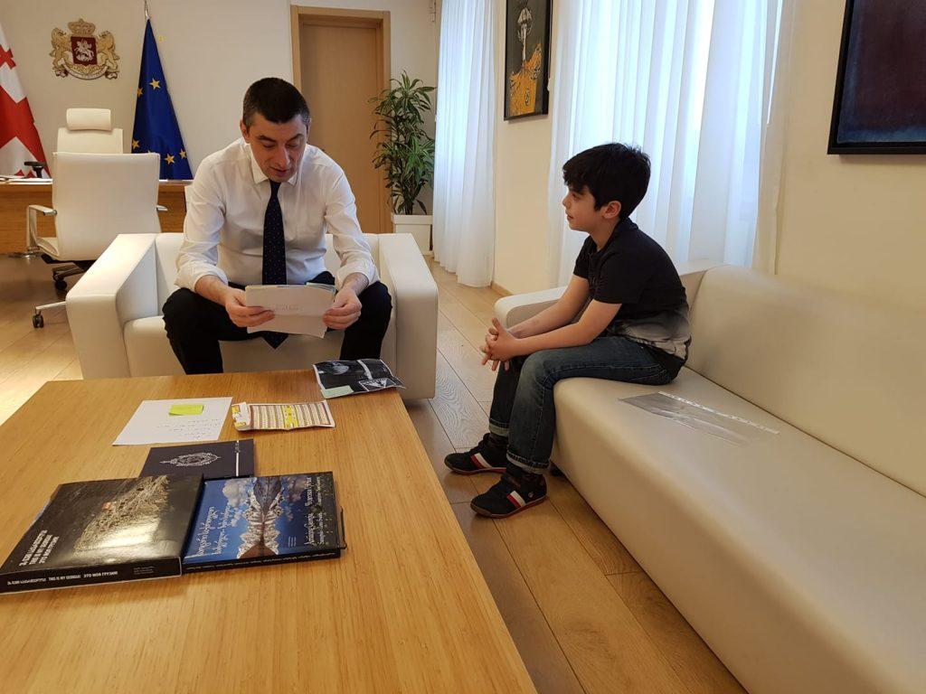 9 წლის დაჩი გულუას შს მინისტრმა უმასპინძლა