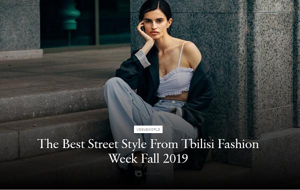 """""""საუკეთესო ქუჩის სტილი თბილისის მოდის კვირეულიდან"""" - Vogue"""