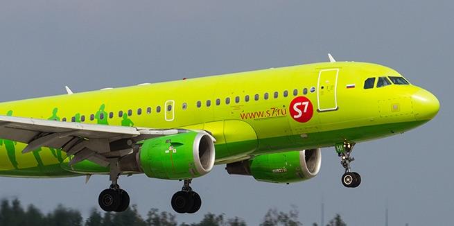 ახალი მიმართულება - S7 Airlines-ინოვოსიბირსკიდან ბათუმის მიმართულებით იწყებს ფრენებს