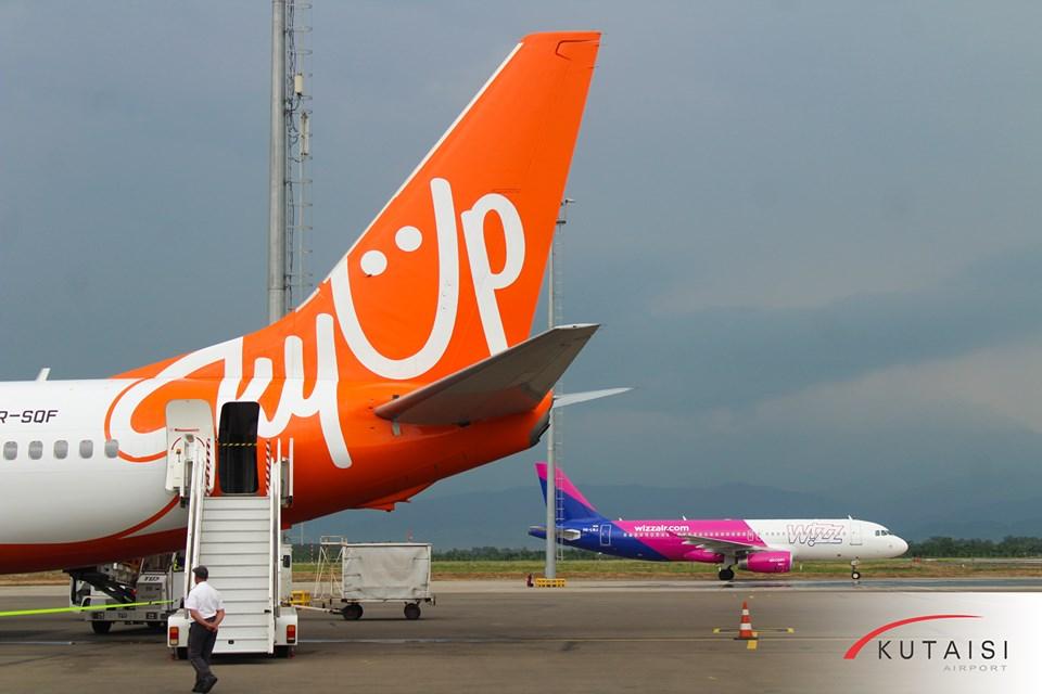 ქუთაისის საერთაშორისო აეროპორტში ოპერირება ახალმა ავიაკომპანია SkyUp Airlines-მა დაიწყო