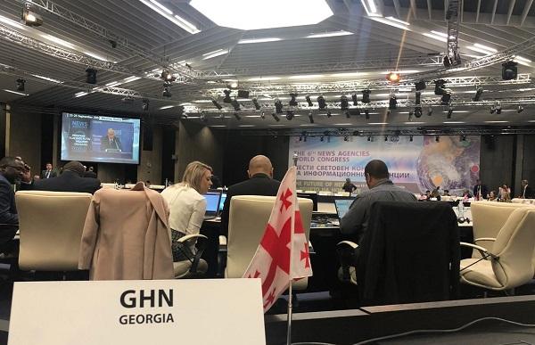 """""""ჯი-ეიჩ-ენი"""" სოფიაში, ახალი ამბების სააგენტოების მე-6 მსოფლიო კონგრესში მონაწილეობს"""