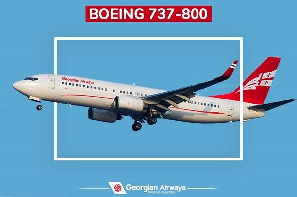Georgian Airways-ისავიაპარკსBoeing 737-800 შეემატება, ავიაგადამზიდავი ბილეთების გაიაფებას აანონსებს