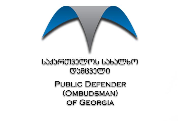 სახალხო დამცველი ეხმიანება სახელმწიფო ინსპექტორის სამსახურის საგამოძიებო ფუნქციის ამოქმედების გადავადების შესახებ კანონპროექტს