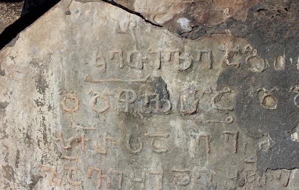 ლაგოდეხის დაცულ ტერიტორიაზე, ქოჩალოს ეკლესიაში უმნიშვნელოვანესი ქართული წარწერა გამოვლინდა